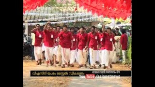 Premam Style Welcome for V S Achuthanandan in Alappuzha SD College