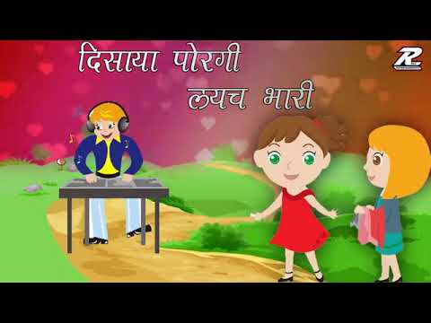 Xxx Mp4 9xRock Whatsapp Status Video Marathi Love Song 3gp Sex