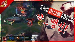 SKT T1 BANG LEE SIN|Bang picked a champion he shouldn