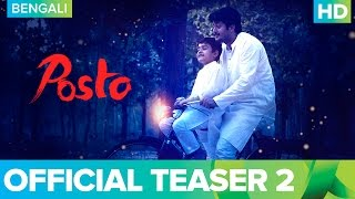 Posto Bengali Movie 2017 | Teaser 2 | Nandita Roy, Shiboprosad Mukherjee & Soumitra Chatterjee