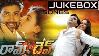 Ramdev Telugu Movie Songs Jukebox || Abbas, Aakash, Gracy Singh, Archana