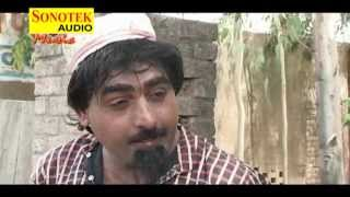Shekh Chilli Ka Talak part 3 | शेक चिल्ली का तलाक  पार्ट 3 | Haryanvi Full Comedy