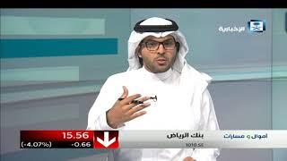 افتتاح سوق الأسهم السعودي مع المحلل المالي أحمد المالكي