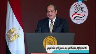 السيسي : كل مواطن فى مصر ساهم فى تحقيق الإنجاز .. أنتم أكرمتم مصر وشرفتوها