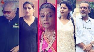 Rita Bhaduri के Funeral में पहुंचे celebs, नम आंखों के साथ दी विदाई