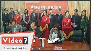 تفاصيل افتتاح الكلية الصينية التكنولوجية بالإسماعيلية