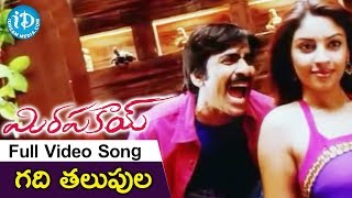Romance of the Day 27 @ Ravi Teja, Richa Gangopadhyay Romantic Song