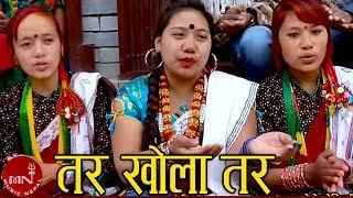 New Salaijo Song 2015/2072 || Tara Khola Salaijo || Narendra Gharti & Keshari Gharti | Tara Music