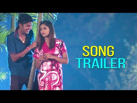 Xxx Mp4 Plus One Latest Movie Song Trailers Roshan Aarthi Teja Reddy Purnima 3gp Sex