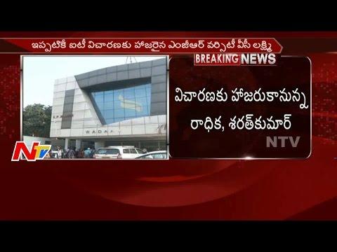 IT Raids Completed on Actress Radhika's Radaan Media || Tamil Nadu || NTV