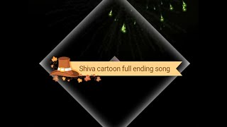 Shiva cartoon hindi ending song full nick TV