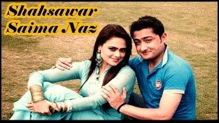 Shahsawar, Saima Naz - Khalak Rata Wai Duniya Khkulay Da