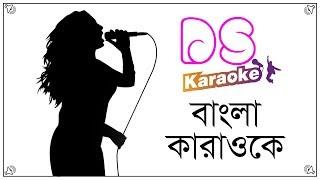 Tomar Hat Pakhar Batashe Akbor Bangla Karaoke ᴴᴰ DS Karaoke