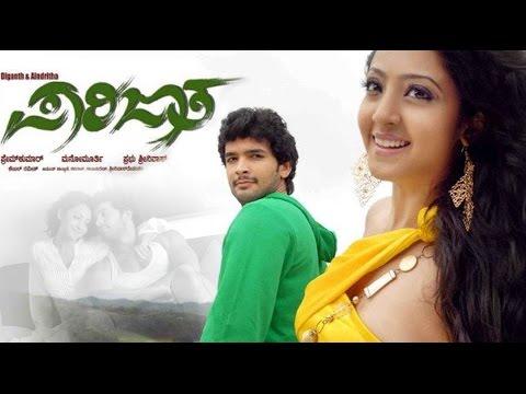 Xxx Mp4 Parijatha – ಪಾರಿಜಾತ Kannada Romantic Movies Full 2016 Diganth Aindritha Ray Kannada HD Movie 3gp Sex