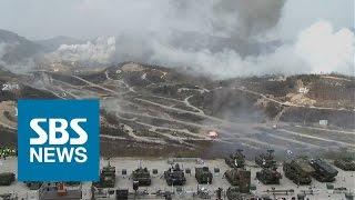 한미화력훈련, 최신장비·주 무기 총출동…北은 '화력 시위' / SBS