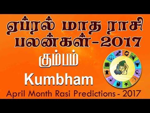 Kumbha Rasi (Aquarius) April Month Predictions 2017 – Rasi Palangal