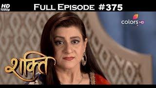 Shakti - 6th November 2017 - शक्ति - Full Episode
