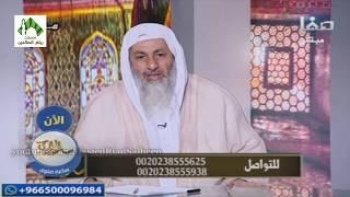 فتاوى قناة صفا (167) للشيخ مصطفى العدوي 19-5-2018