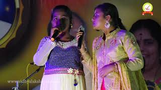 Special song By Students