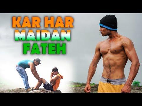 Xxx Mp4 Kar Har Maidan Fateh Never Give Up Motivational Video Tejas Panchal 3gp Sex
