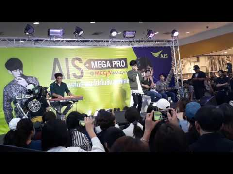 Sam Smith - Lay Me Down Cover By Tom Room39 at MEGAbangna (30.04.60)
