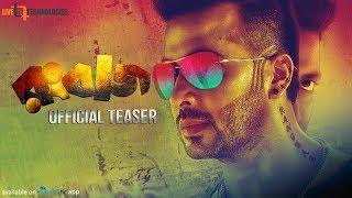 Rangbaaz Official Teaser (রংবাজ)| Rangbaaz | Shakib Khan | Bubly | Abdul Mannan | Bengali Movie 2017