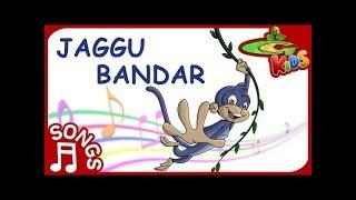 Chhota Bheem - Jaggu Bandar Mastkalandar Hindi Song | HD