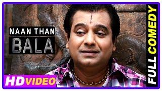 Naan Than Bala Tamil Movie HD   Full Comedy Scenes   Vivek   Swetha   Mayilsamy