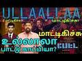 Ullaallaa Song Copy Anirudh mp3