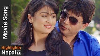 Timro Haat Le Choye Pachhi   Nepali Movie SCOUT Song 2017/2074   Garima Panta, Navraj Shrestha