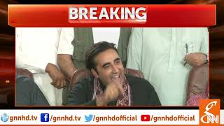 Conspiracies against Sindh are conspiracies against Pakistan's economy: Bilawal Bhutto | GNN