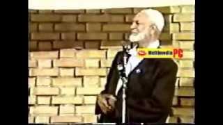 Bangla: Ahmed Deedat's Lecture - Is Jesus God? Debate with Pastor Eric Bock (Full)