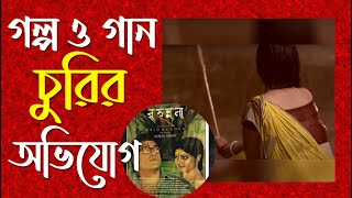 Brihonnola | Murad Parvez | Copy | News- Jamuna TV