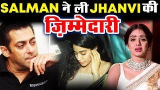 Salman Khan To Take Responsibility Of Jhanvi Kapoor