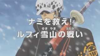 One Piece 593 Preview