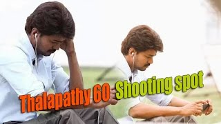 Vijay 60 shooting spot - Vijay candid clicks from thalapathy 60