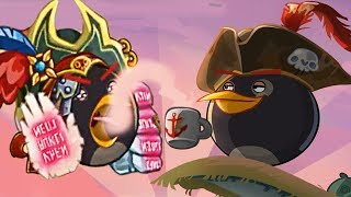 Angry Birds Epic - PvP Arena Mission Season Collection! - Part 276