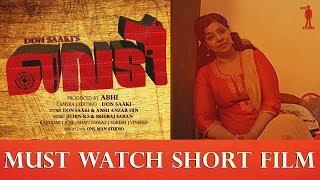 വെടി വെക്കാന് പോയവന്റെ കഥ  | Vedi Malayalam Comedy thriller Short Film 2017
