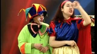 Palyaço Maviş Ve Pamuk Prenses - Çocuk Tiyatrosu