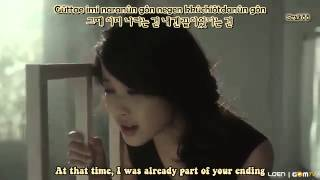 Very sad korean song[IU- the story only i didn't know]