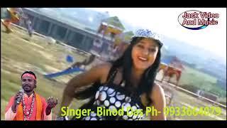 Helo Hai Darling Janai Good Morning New Purulia Video 2018 Bengali Bangla Song Youtube Silpi  Binod
