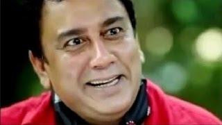 চরম হাসির নাটক পর্ব 03 - (Bangla Natok Funny Scene) আপনাকে ১০০% হাসতেই হবে!