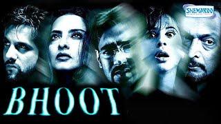 Bhoot - Hindi Full Movies - Ajay Devgan | Urmila Matondkar - Superhit Bollywood Full Movie