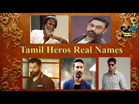 Tamil Heroes Real Names | Rajinikanth | Kamal Haasan | Vikrma | Aarya | Dhanush | Telugu Digital