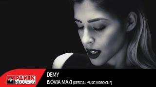 Demy - Ισόβια Μαζί \ Isovia Mazi   Official Music Video HQ