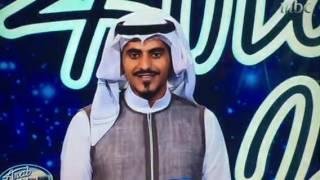 عبدالله بافجيش ممثل اليمن في ارب ايدول