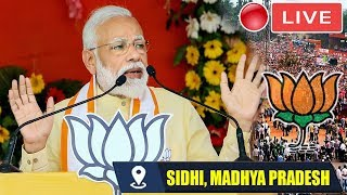 MODI LIVE : PM Modi Addresses Public Meeting at Sidhi, Madhya Pradesh | 2019 BJP Election Campaign