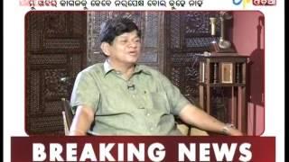 Sidhakatha with Aam Odisha Party President Soumya Pattnaik - Etv News Odia