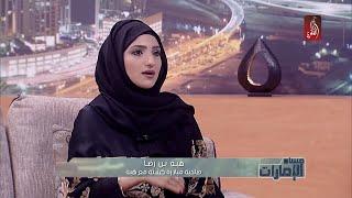 هبة بن رضا تحدثنا عن مبادرتها كشتة مع هبة