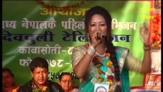 Ritu Thapa  at Devchuli Mahotsav 2073